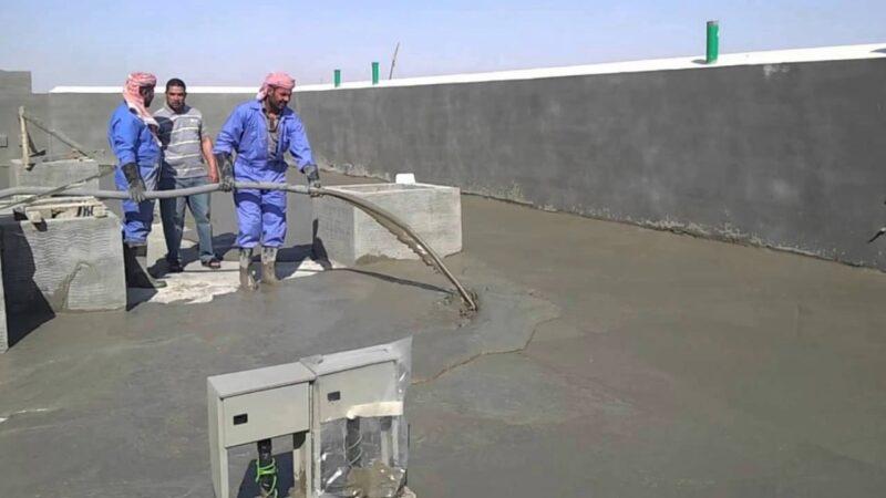 عزل اسطح وخزانات المياه بالمجارده 0553141080 اتصل بنا الان